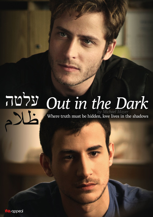 Thumbnail for Out in the Dark