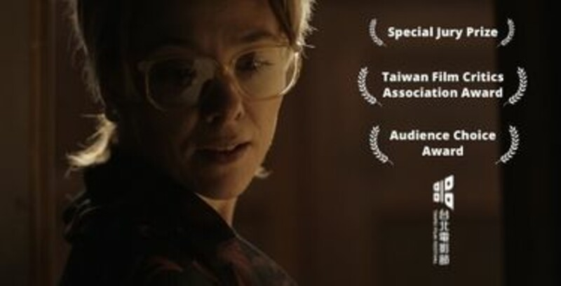 Thumbnail for CELTS wins 3 times at the Taipei IFF 2021