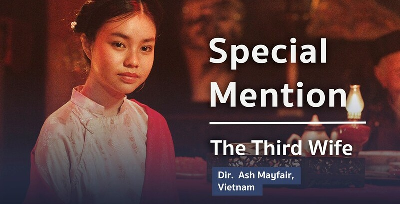 Thumbnail for THE THIRD WIFE receives Special Mention at Bangkok ASEAN FF 2019